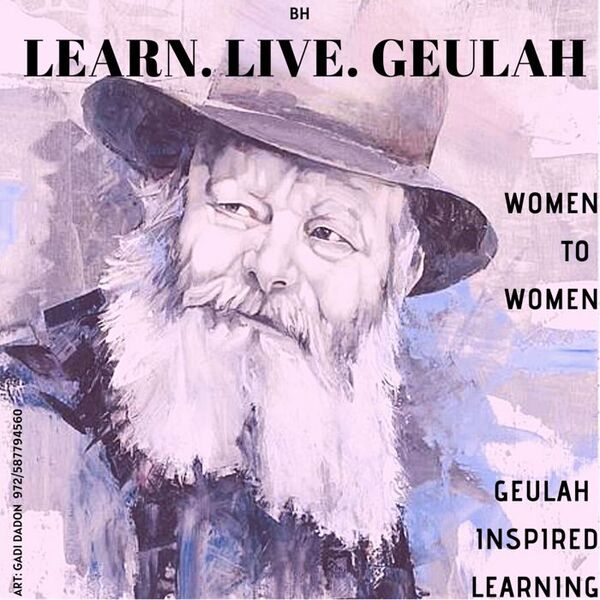 LEARN-LIVE-GEULAH Podcast Artwork Image