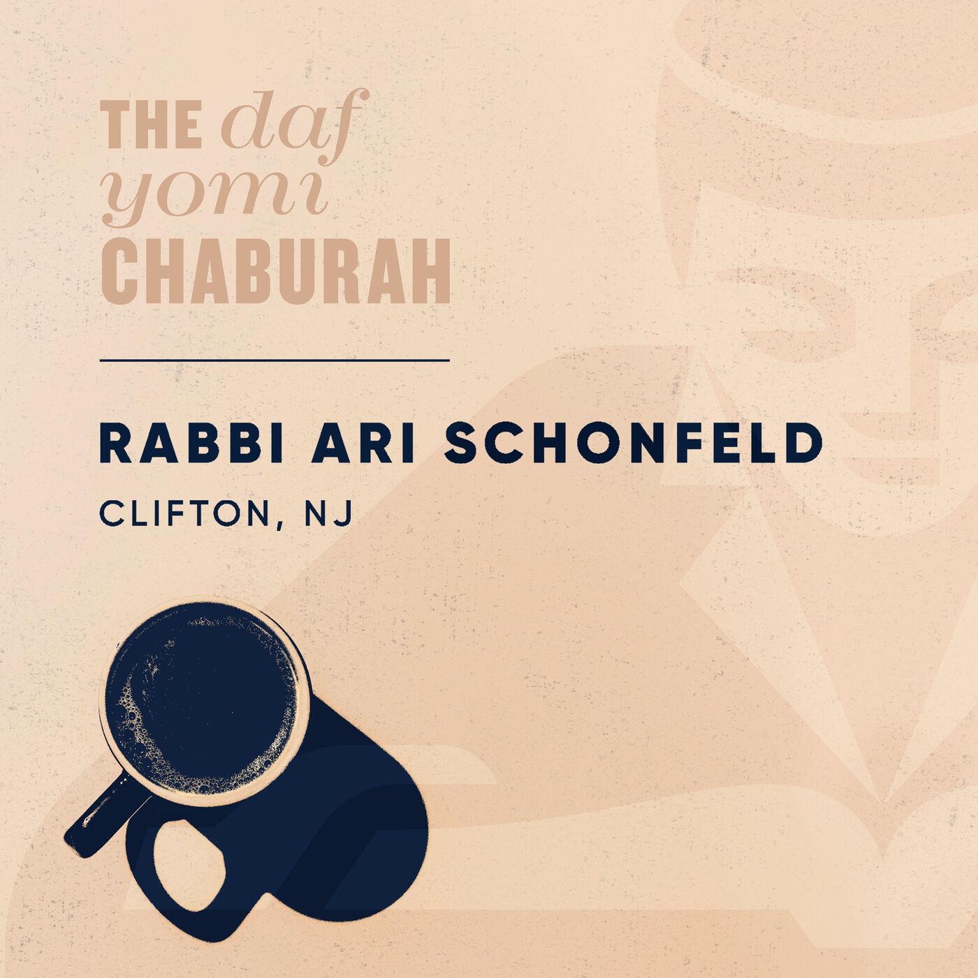 Daf Yomi Chaburah | Clifton