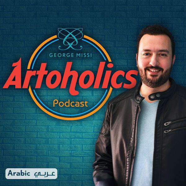 Artoholics Podcast Artwork Image