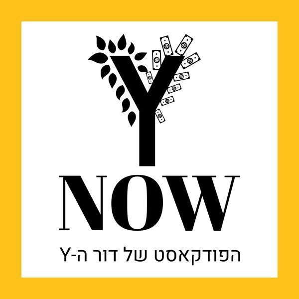 YNow Podcast Artwork Image