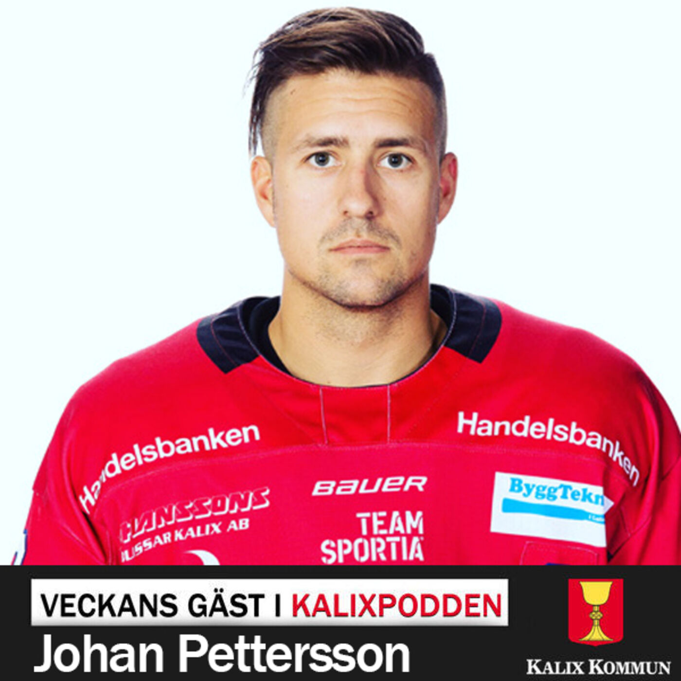 Johan Pettersson, hockeyspelare