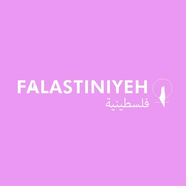 Falastiniyeh Podcast Artwork Image