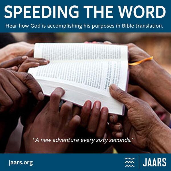 Speeding the Word Podcast Artwork Image