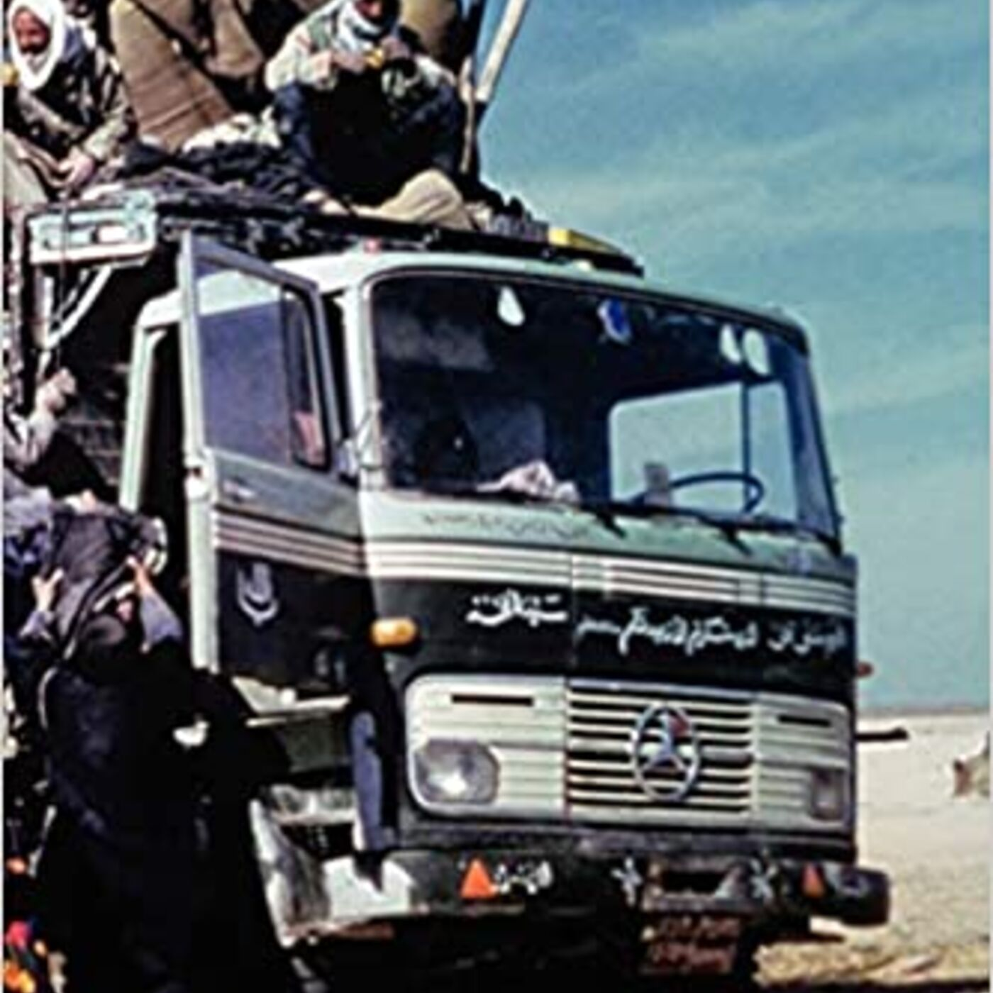 From Camel to Truck - The Bedouin in the Modern World