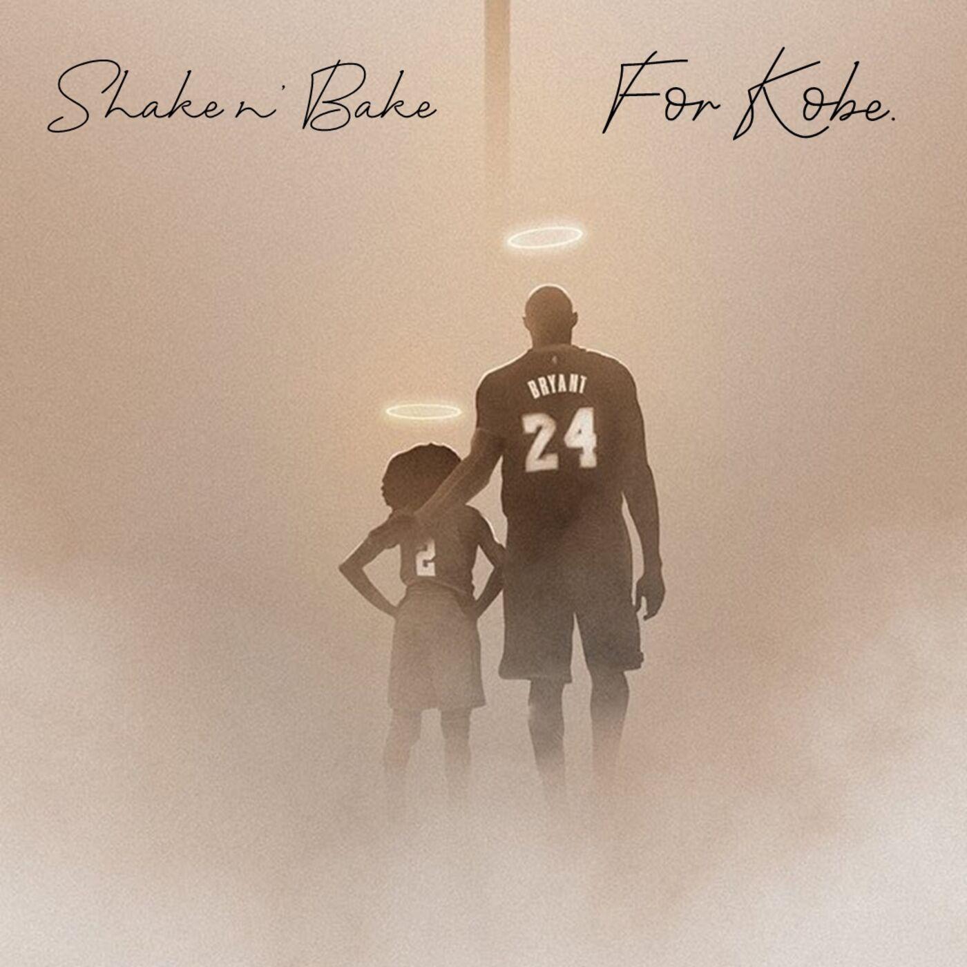 Shake n' Bake: S05E14 - Kobe
