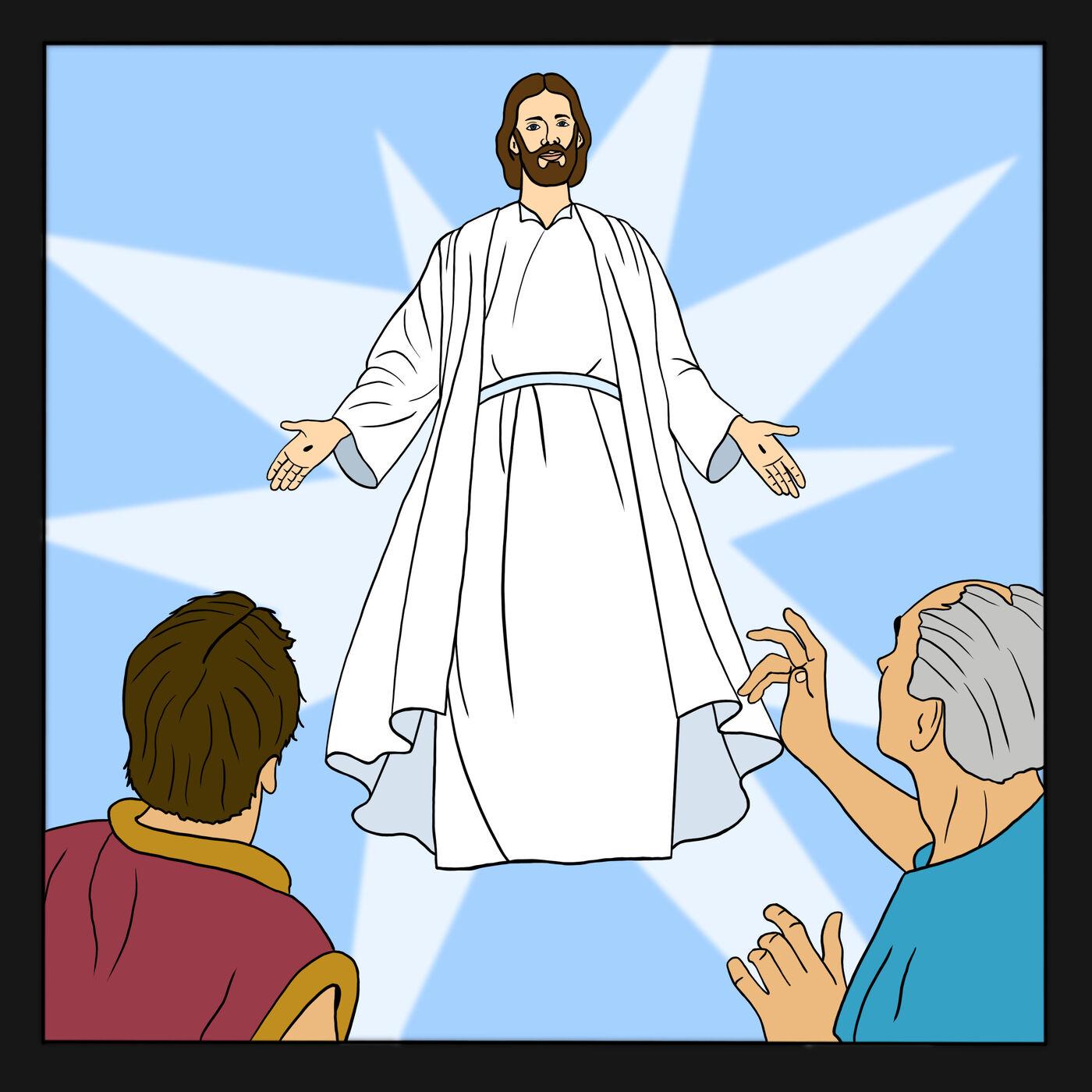 Christ Comes