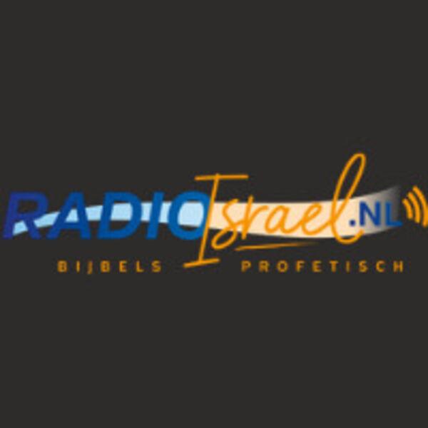 Radio Israel English Podcast Podcast Artwork Image