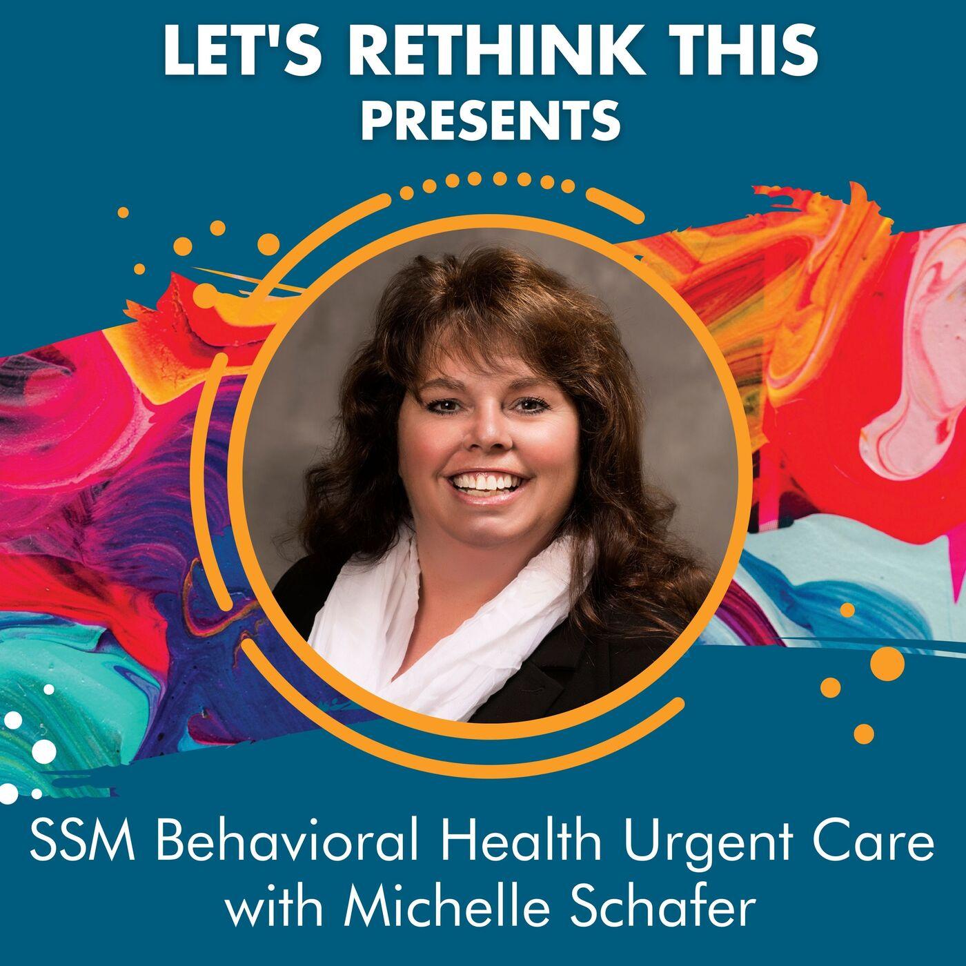 SSM Behavioral Health Urgent Care