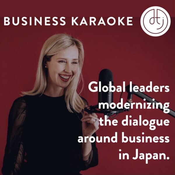 Business Karaoke Podcast with Brittany Arthur Podcast Artwork Image