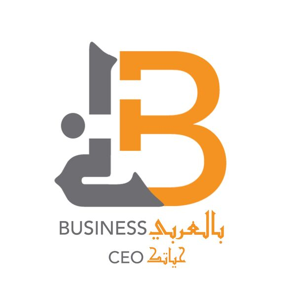 Business بالعربى Podcast Artwork Image