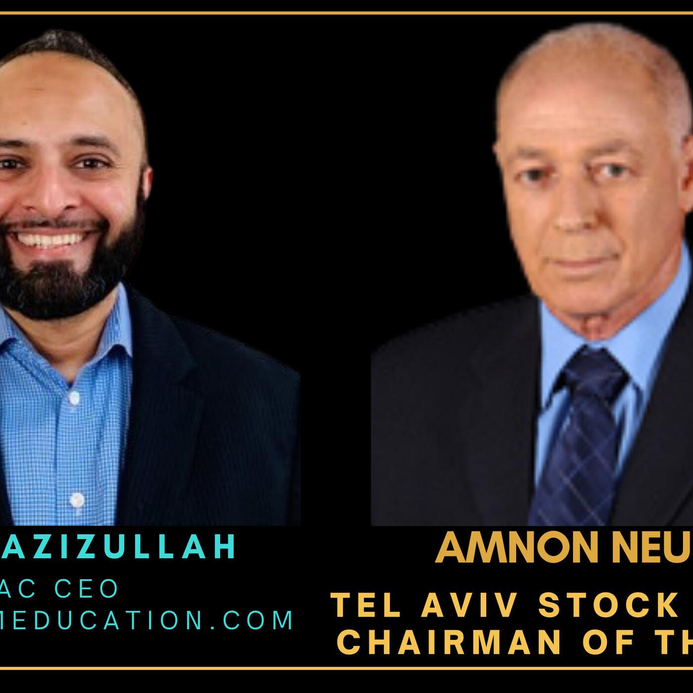 Tel Aviv Israel Stock Exchange Chairman Amnon Neubach & GBAC CEO Yusuf Azizullah discuss innovation