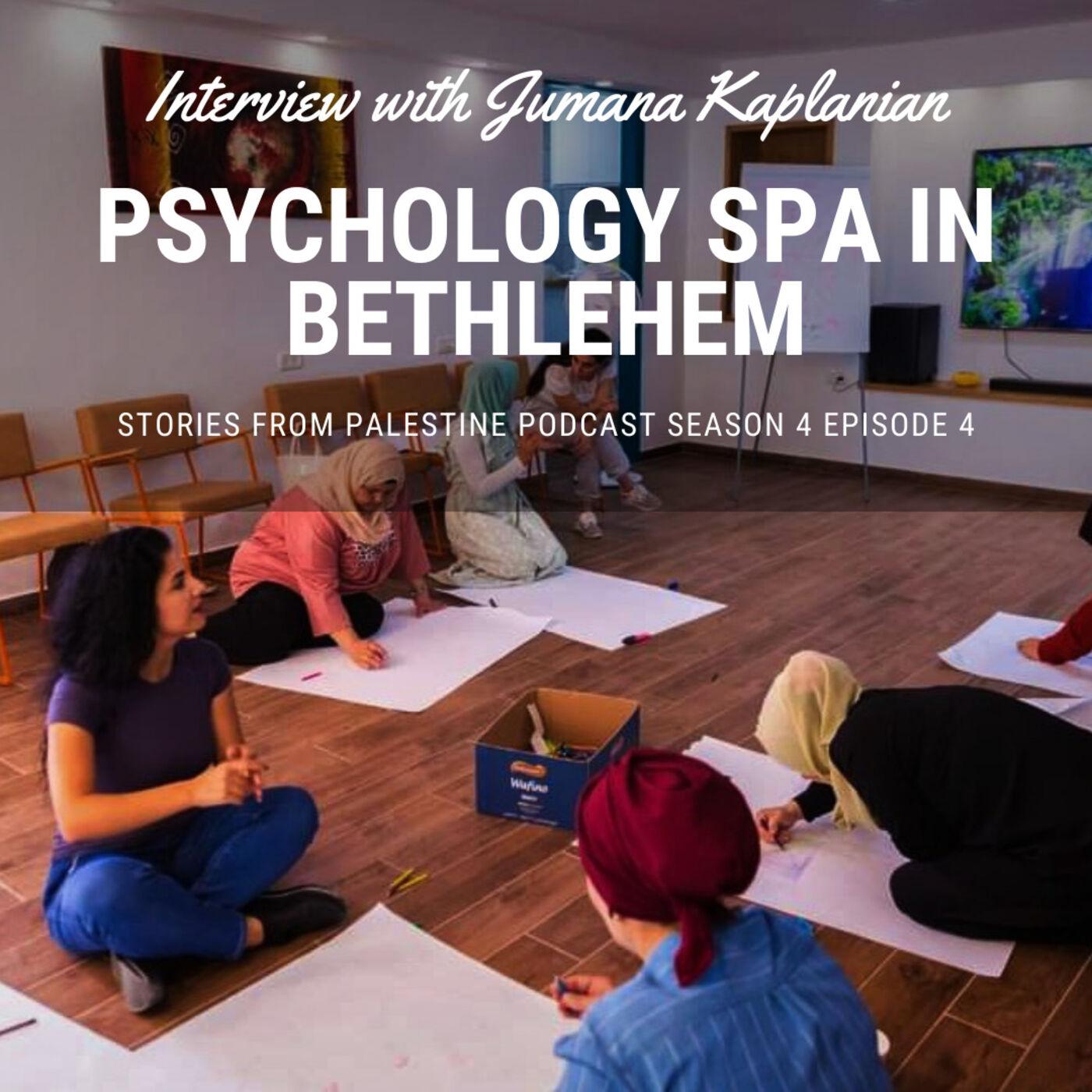 Psychology Spa in Palestine