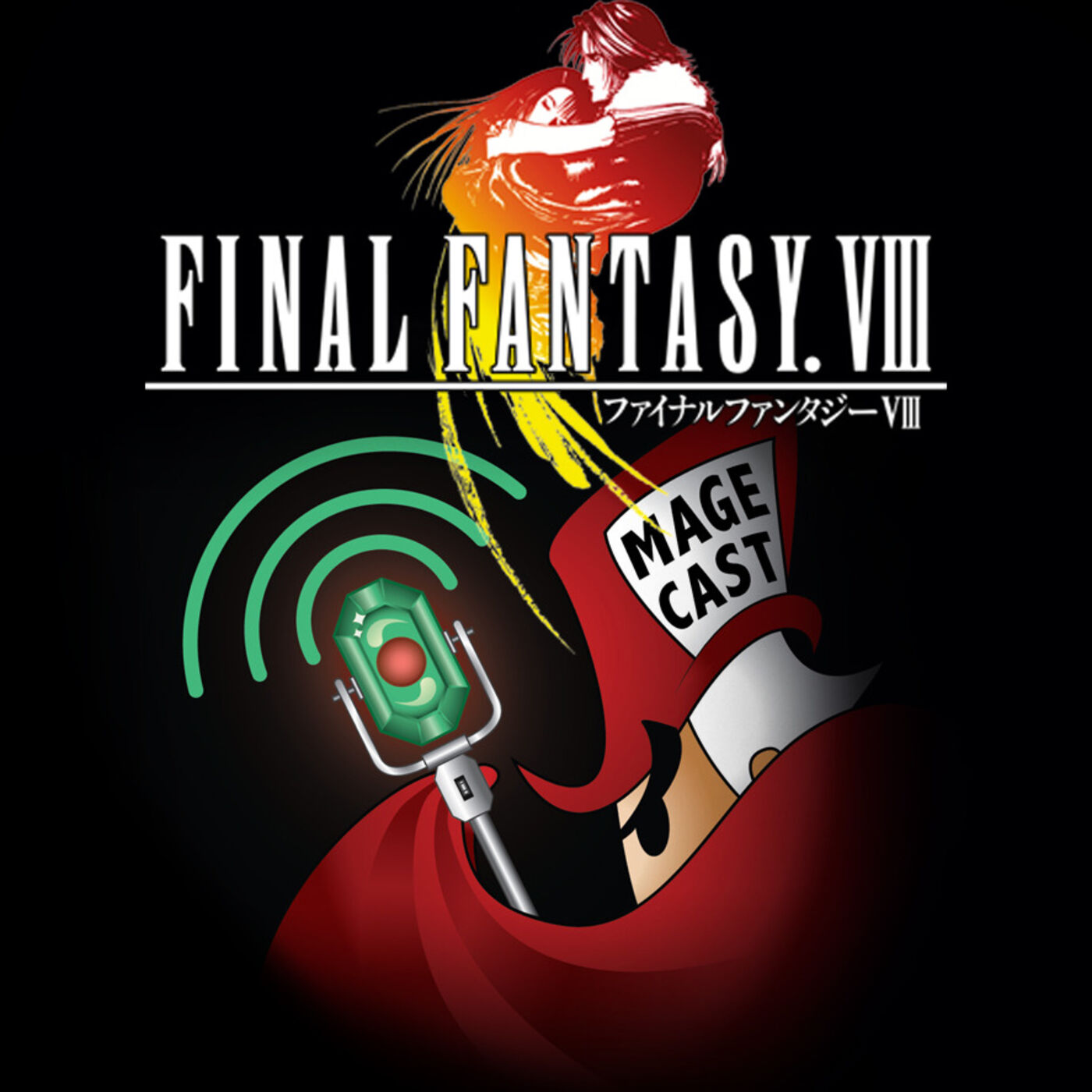 "#047 - ""The Lion, the Witch, and the War School"" (Final Fantasy VIII)"