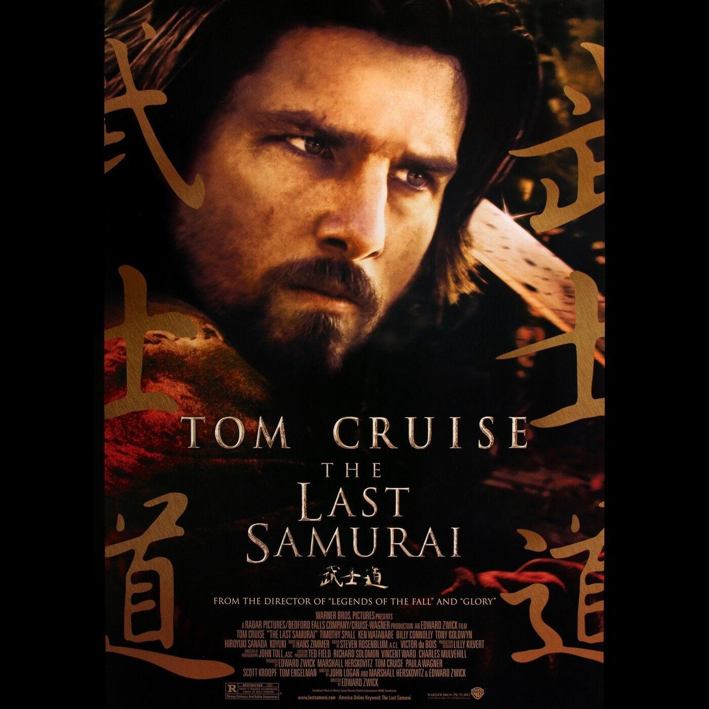 Episode 20: The Last Samurai (Barry's Quarantine List Pick #4)
