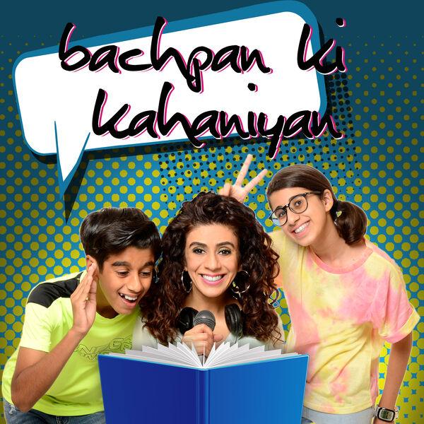 Bachpan Ki Kahaniyan Podcast Artwork Image