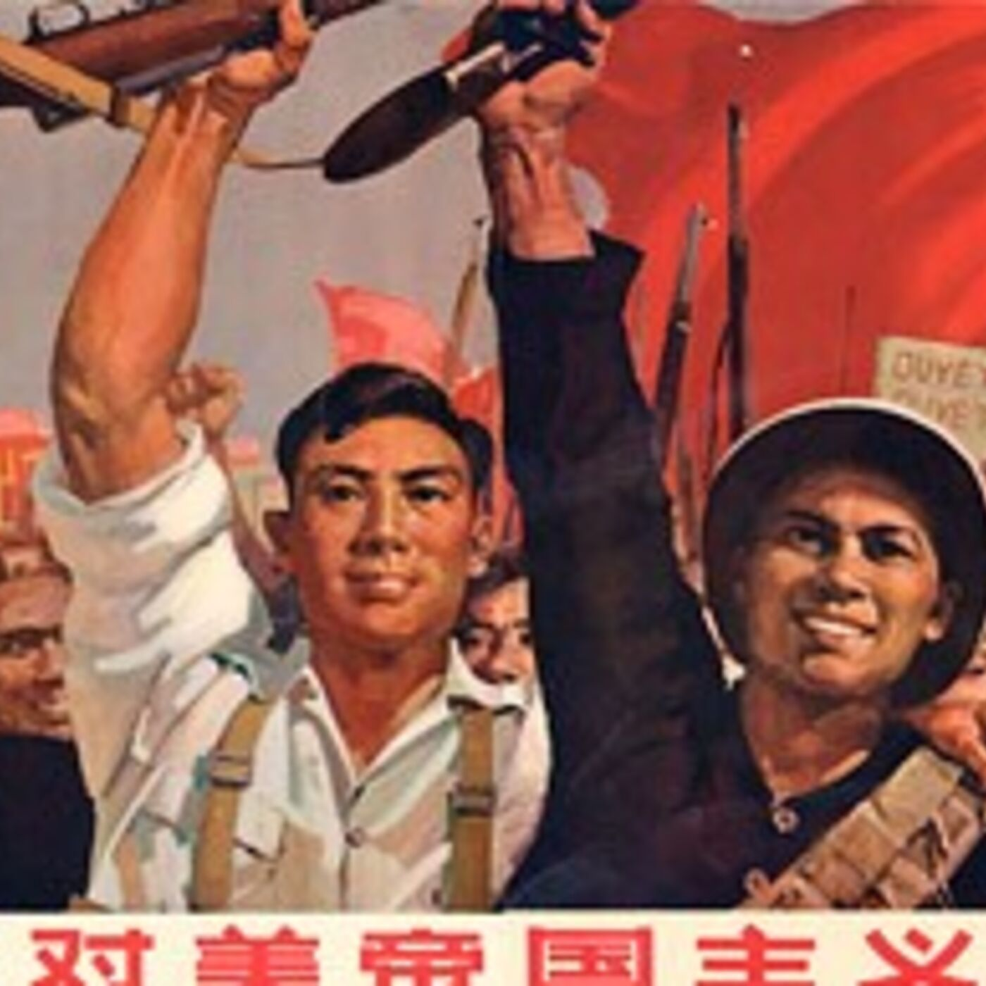 The Road Is Tortuous: The Chinese Revolution and the End of the Global Sixties
