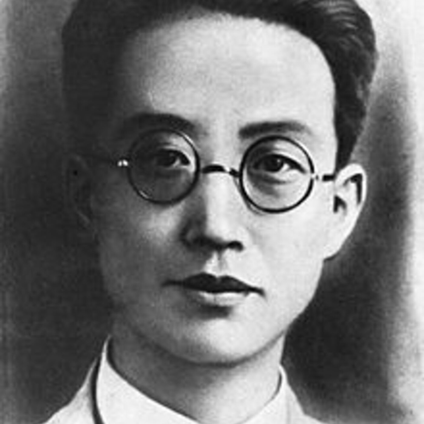 The Decisive Turn to Overthrowing the Guomindang: The 7 August 1927 Emergency Conference