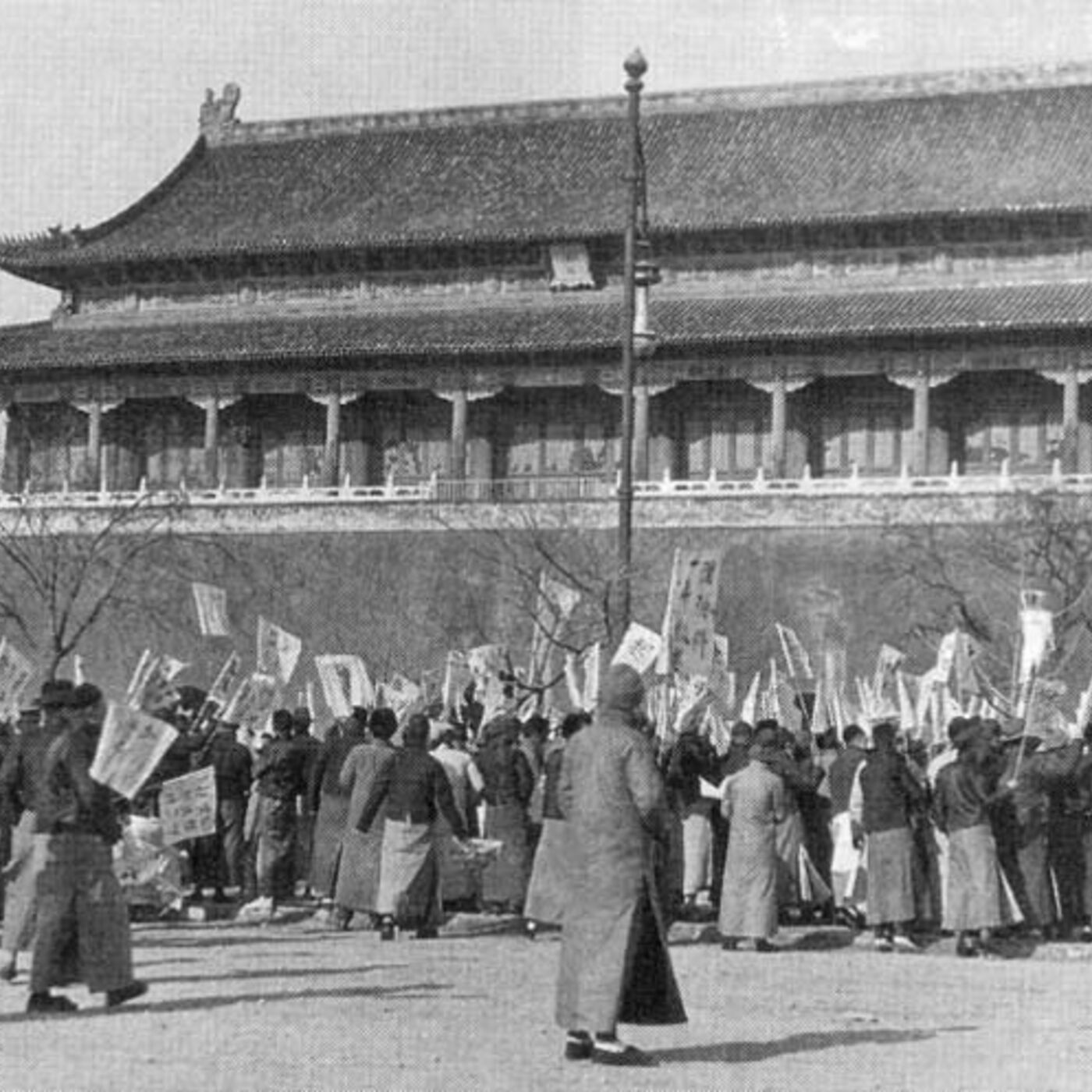 Liberals Becoming Marxists: The New Culture and May 4th Movements (1915-1919)