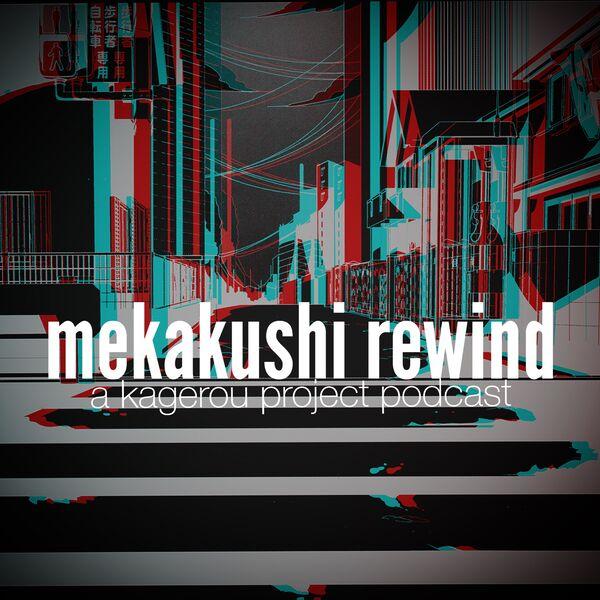 Episode 08 - the Kenjirou Episode