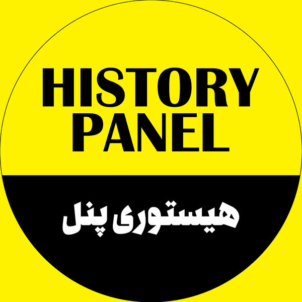 History Panel Podcast Artwork Image