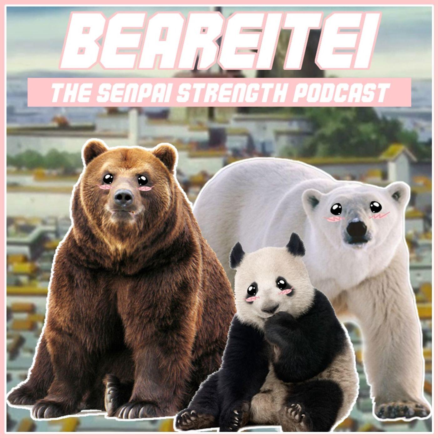 BEAREITEI 03.5: THE BEARS GO TO PRISON