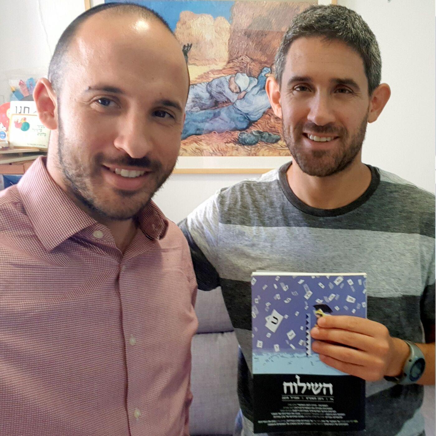 אברום תומר: הילד במרכז והבלבול מסביב: החינוך הדמוקרטי ושברו