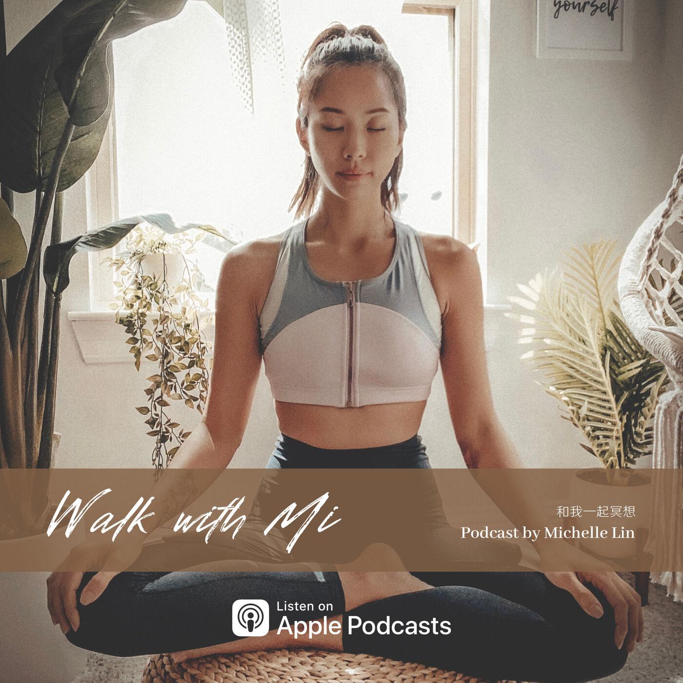 EP1 - 冥想如何拯救了我? 來和我一起冥想