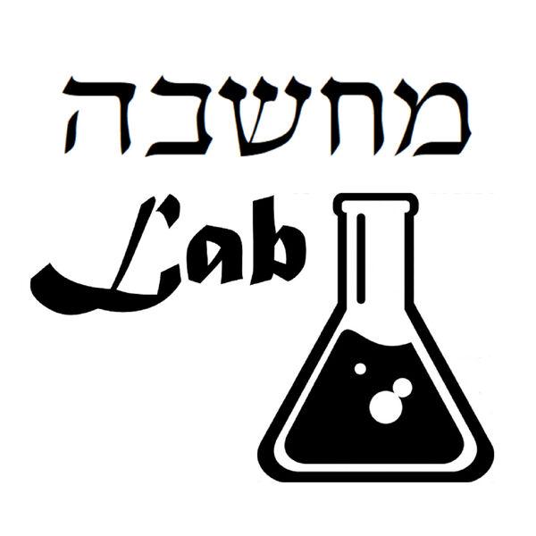 Machshavah Lab Podcast Artwork Image