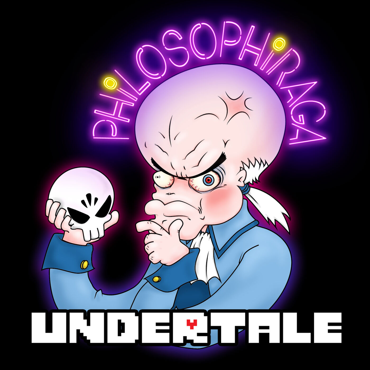 M1E1: You're Gonna Have A Bad Time (Undertale and Virtue Ethics)
