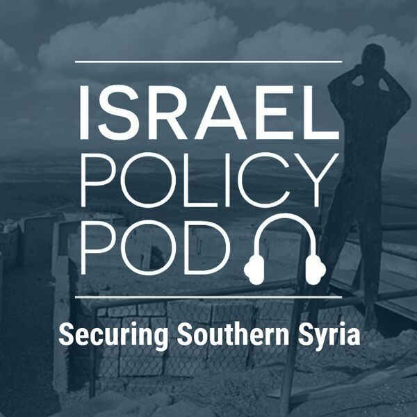 Israel Policy Pod Podcast Artwork Image