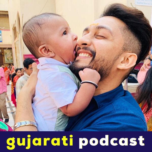 Your Best & Valuable Gujarati Podcast | Gujju Digital Pratik Show Podcast Artwork Image