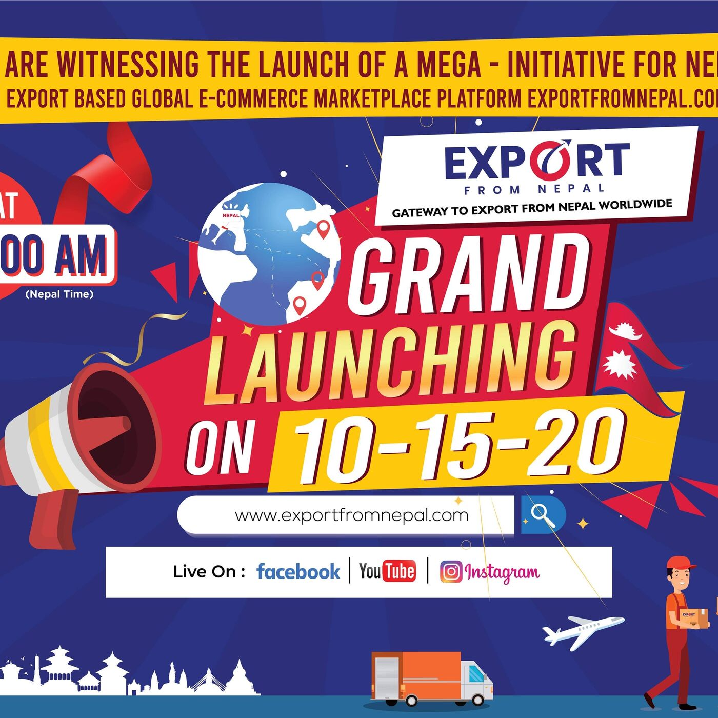 Export From Nepal - Grand Platform Launch