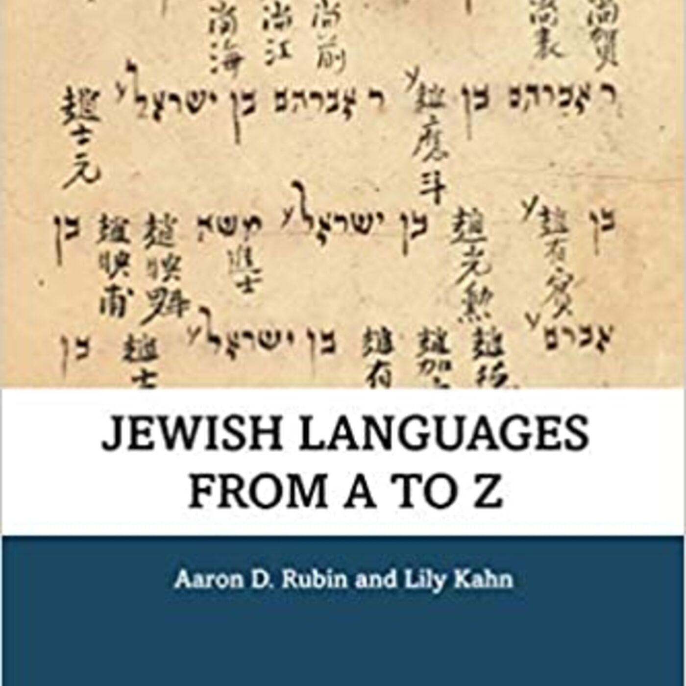 Jewish Languages From A to Z