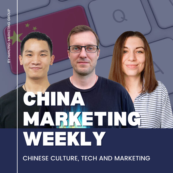 China Marketing Weekly Podcast Artwork Image