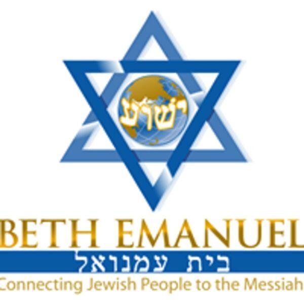 Beth Emanuel Messianic Synagogue Podcast Artwork Image