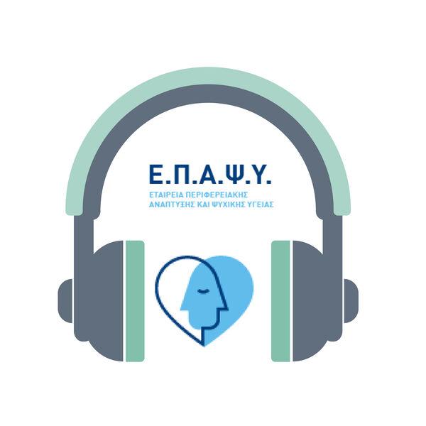 EPAPSYcast Podcast Artwork Image