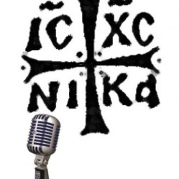 Православен подкаст - Сол на Живота Podcast Artwork Image