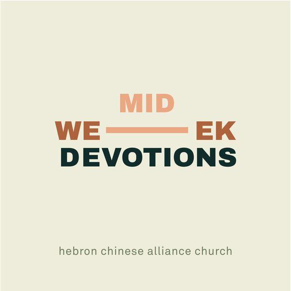 Midweek Devotions Podcast Artwork Image