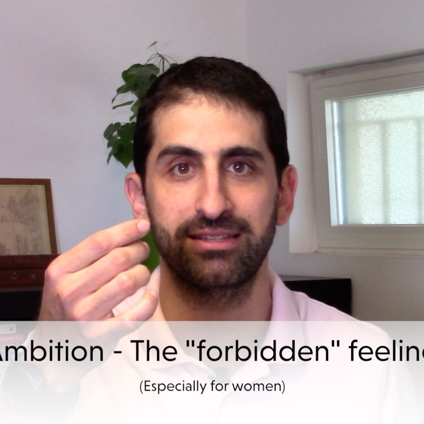 Ambition - The Forbidden Feeling (especially for women)