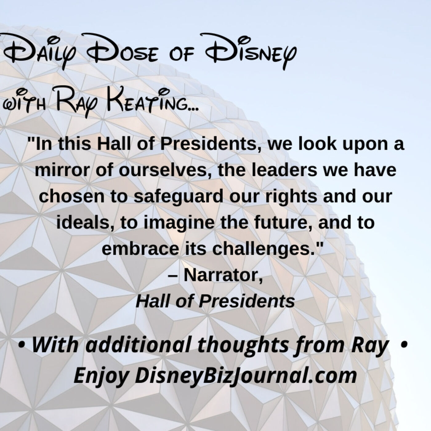 Episode #57: A Lesson from the Hall of Presidents