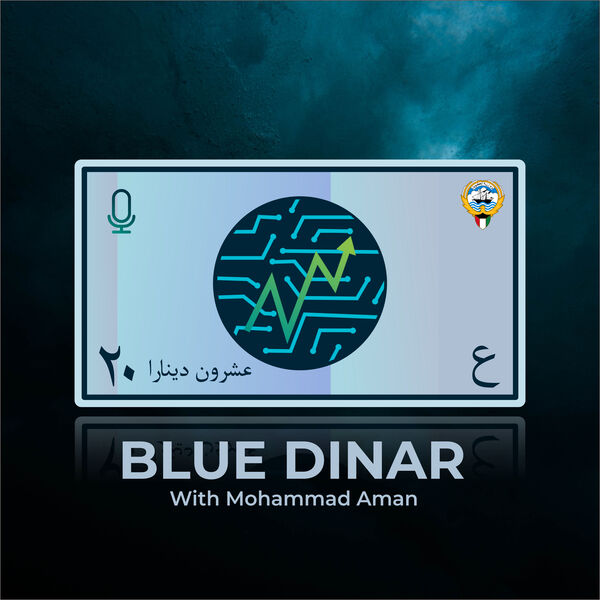 Blue Dinar Podcast Artwork Image