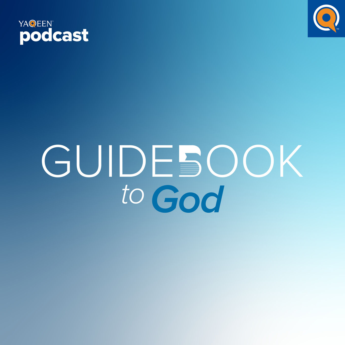 Ep 26 - Prioritizing Privacy with Allah | Guidebook to God
