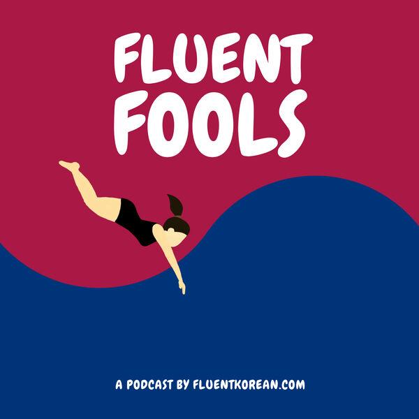 Fluent Fools Podcast Artwork Image