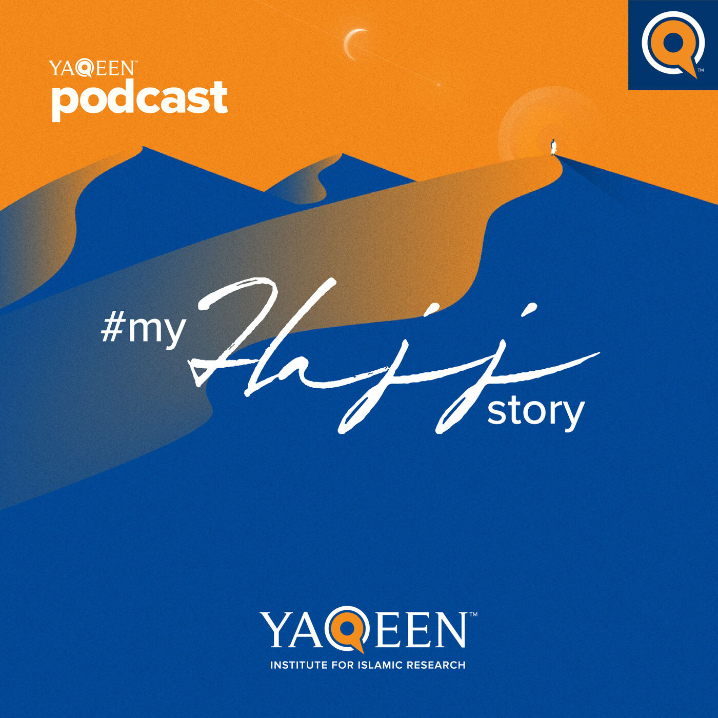 Ep 16 - A Passing Face | #MyHajjStory