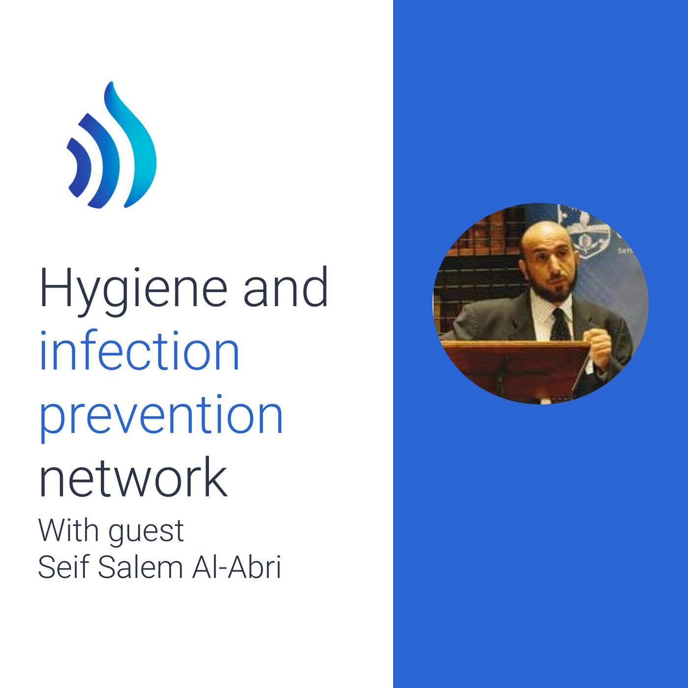 #10 Seif Salem Al-Abri on a proficient commitment to disease surveillance and control (Oman)