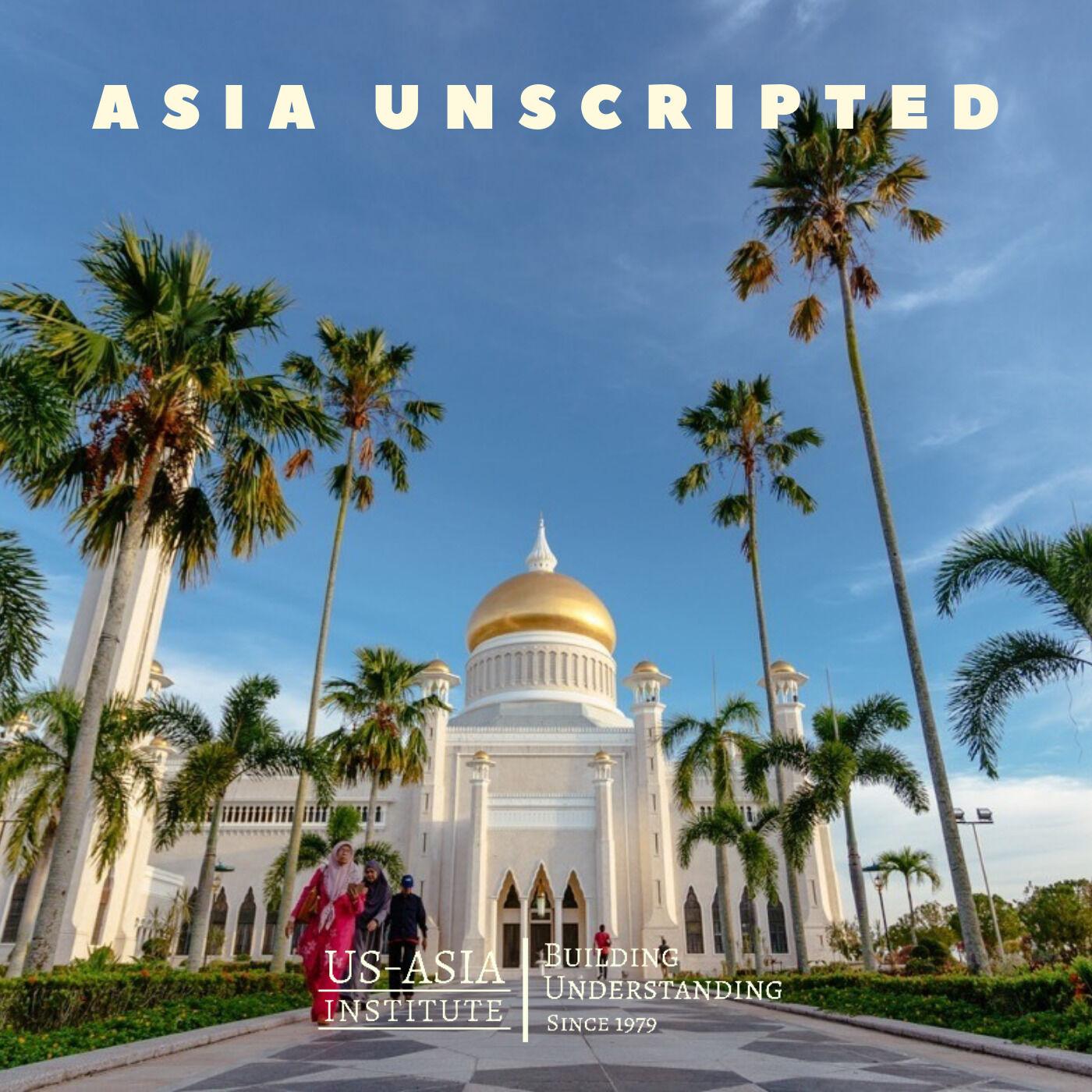 Craig Allen: Understanding Brunei