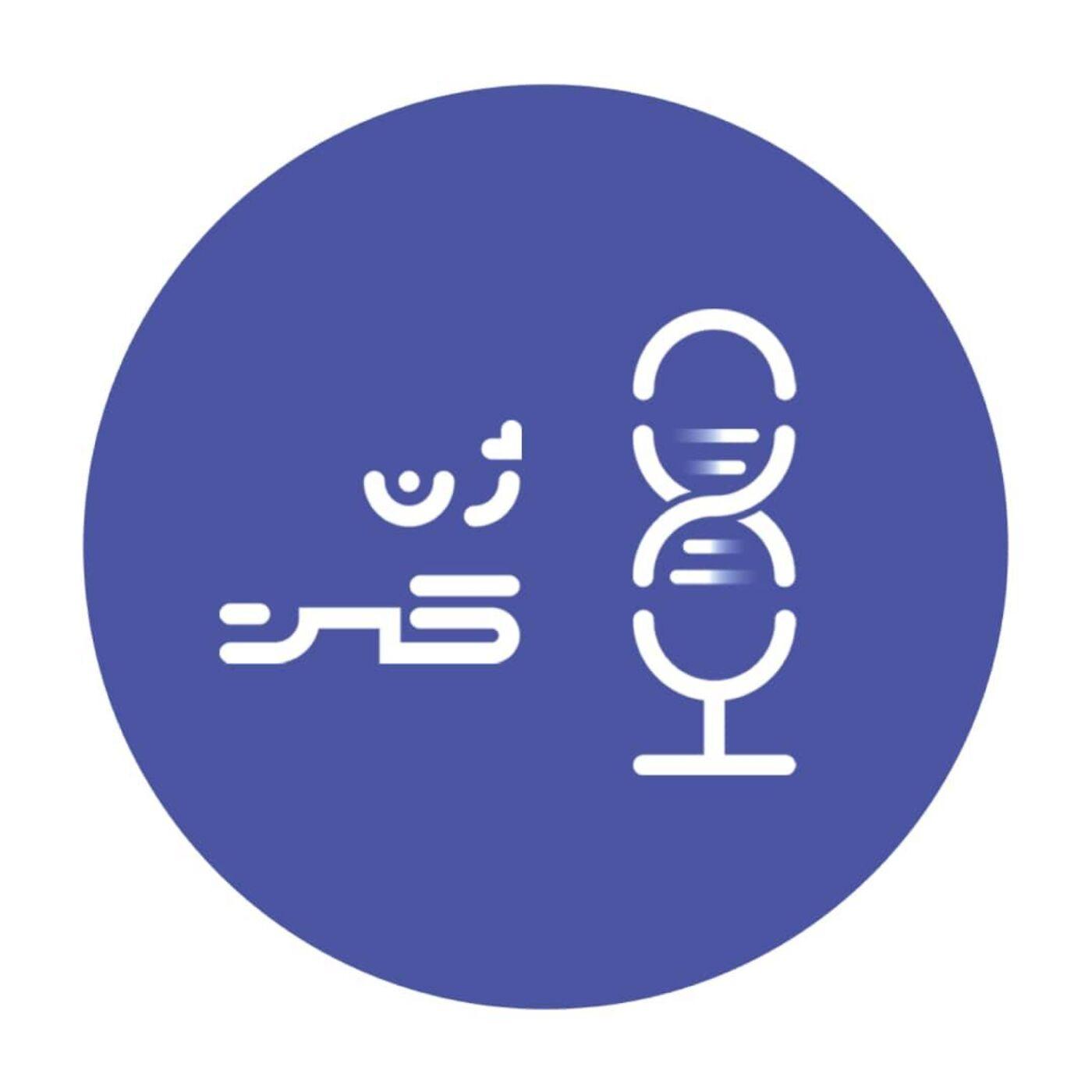 GeneCast | ژن کست
