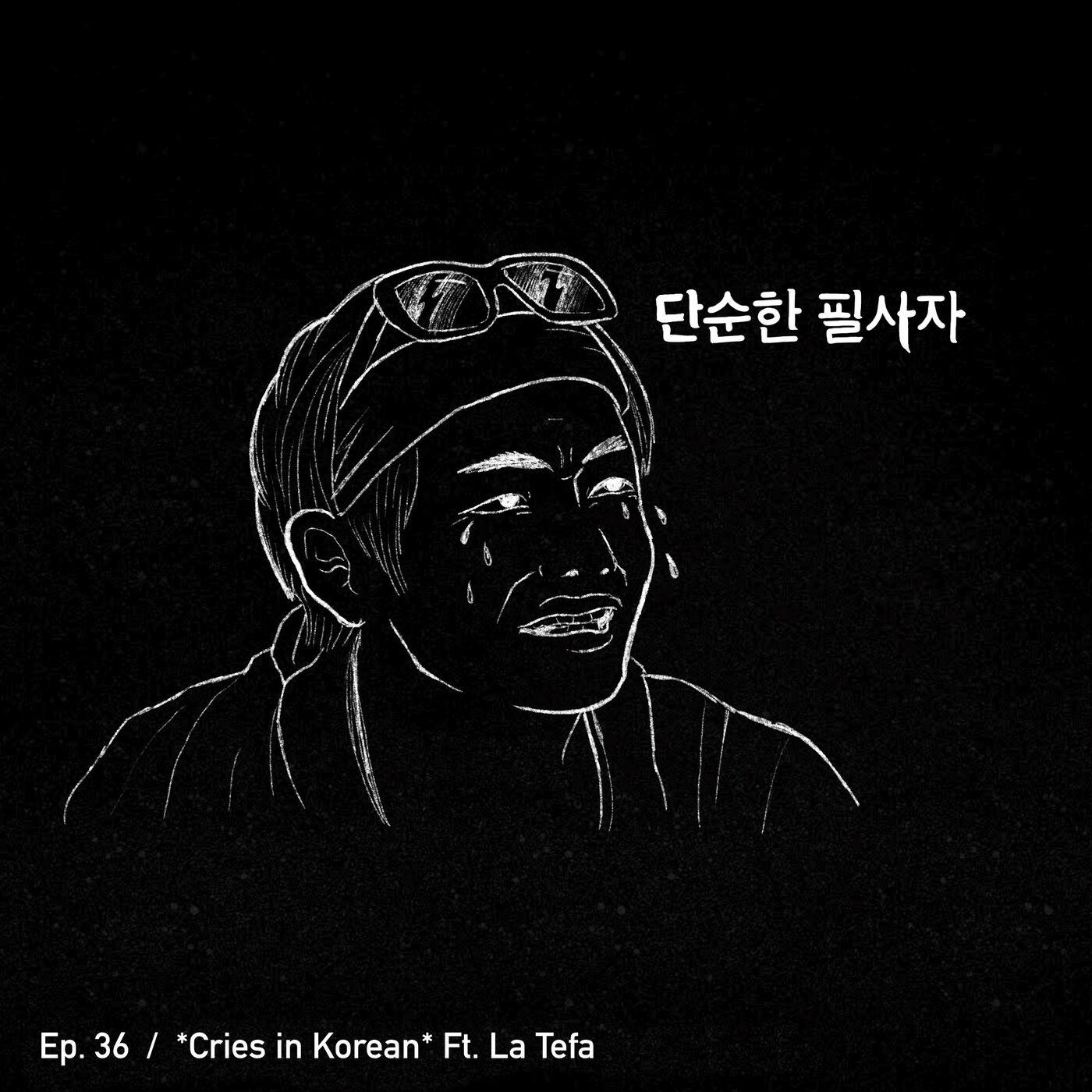 *Cries in Korean* Ft. La Tefa