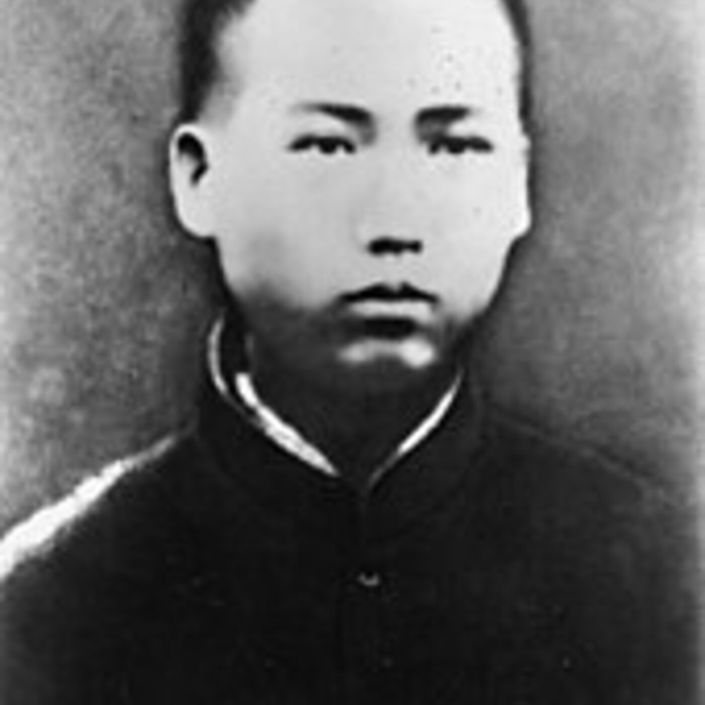 The Young Mao Zedong