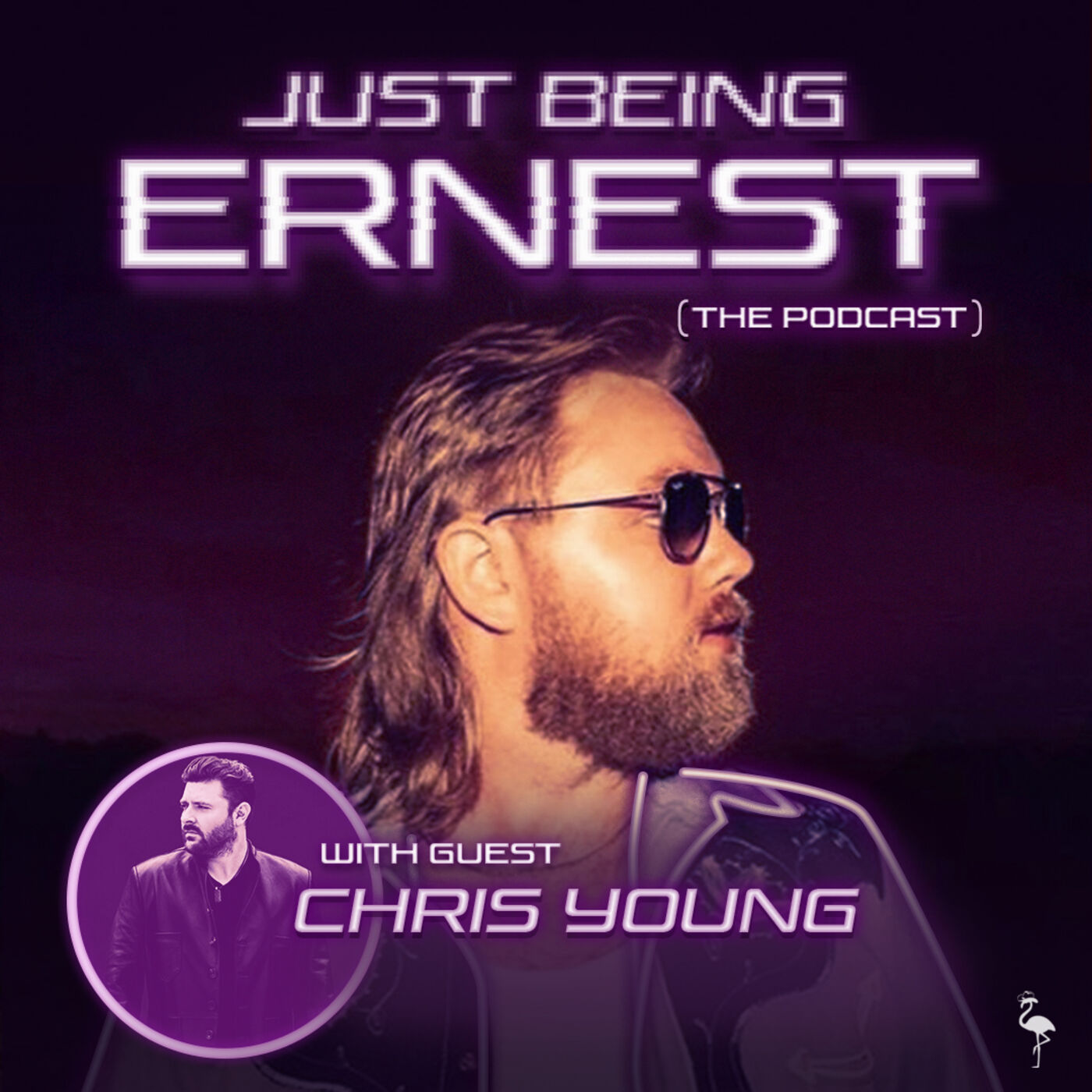013. Who Needs Underwear? (Chris Young)